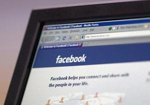 Пристрастие к алкоголю влияет на привязанность к Facebook - исследование