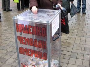 Агитпоезд Ющенко - Чемодан - Америка прибыл из Донецка в Луганск