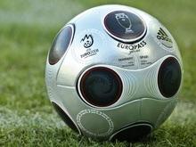 Мяч с финала Евро-2008 продан на аукционе за 10 тысяч евро
