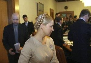 Тимошенко обжалует результаты выборов и потребует прямой трансляции заседания ВАСУ