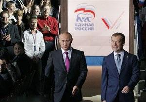 Это уже не модернизация, а застой: российские политики прокомментировали решения съезда Единой России