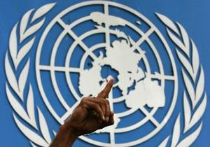 ООН готовит полный отчет о состоянии коррупции в Украине