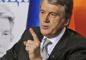 Ющенко: Я не могу разделить политику Януковича и Табачника