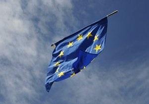 Украина и ЕС расширили соглашение об упрощении визового режима