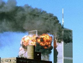 Сегодня - восьмая годовщина терактов 11 сентября