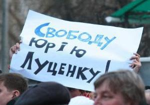 Корнийчук: В СИЗО среди ночи можно было услышать угрозы в адрес Луценко