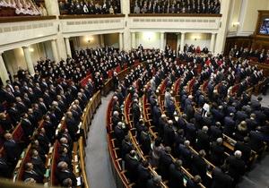 Рада выбрала депутатов в счетную комиссию - Рада
