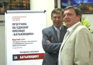 Объединенная оппозиция обнародовала Декларацию о честных выборах