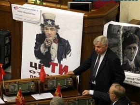 НГ: Рада подняла Ющенко на смех