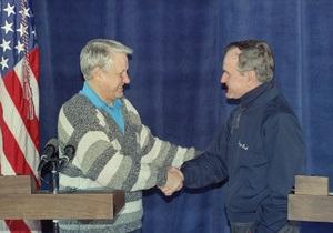 20 лет назад Ельцин и Буш объявили об окончании холодной войны