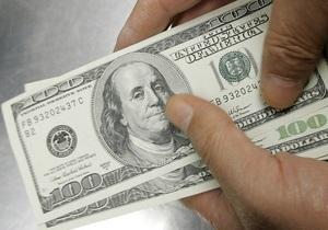 Курсы наличной валюты на 2 июня