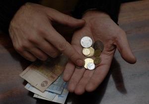 Украина так и не смогла наладить работу Родовид банка. Вклады населения переведут в госбанк