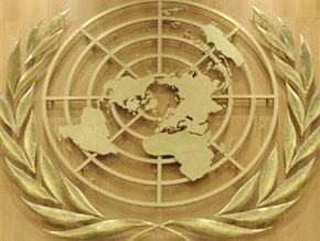 Члены СБ ООН эвакуированы из зала заседания