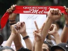 Путчисты подписали соглашение о примирении с законным президентом Гондураса