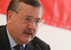 Гриценко потребовал у главы МИД текст соглашения по Черноморскому флоту