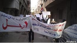 ЛАГ требует от сирийских властей прекратить насилие