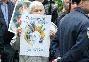 В украинских городах проходят акции протеста против языкового законопроекта