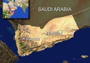 ВВС Йемена разбомбили сходку боевиков Аль-Каиды