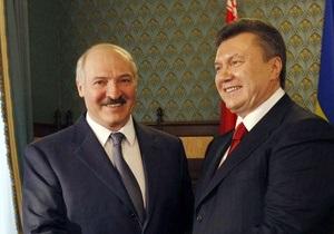 Лукашенко: Ющенко - большой друг Беларуси. И это навсегда