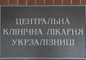 Власенко: Власть хочет затащить больную Тимошенко в суд