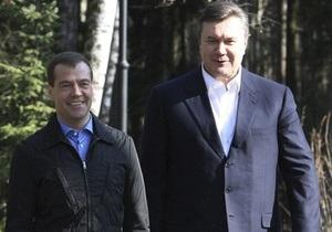 Медведев обсудит с Януковичем вопрос объединения Нафтогаза и Газпрома