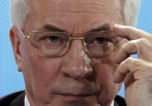 Азаров назвал справедливую, по его мнению, цену на российский газ