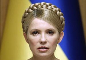Тимошенко в 21:00 выступит с телеобращением к украинцам (обновлено)