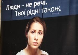 В Украине проводят бесплатные консультации для женщин, пострадавших от насилия