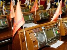 Наша Украина назвала действия семи однопартийцев аморальными и абсурдными