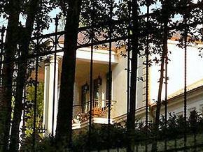 Герман сравнила резиденцию Януковича с  маковым зернышком