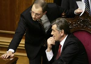 Ющенко и Яценюк не пришли на учредительное собрание Комитета защиты Украины