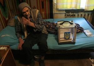 1,4 млн украинских избирателей решили голосовать на дому