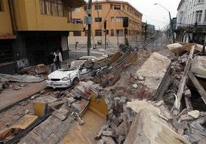 Землетрясение в Чили уменьшило продолжительность земных суток