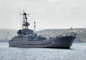 Десантный корабль украинских ВМС встал на ремонт