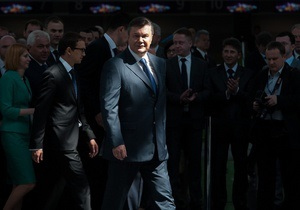 Янукович в Ялте назвал ЕС новым центром мирового экономического кризиса