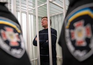 Адвокаты Луценко заявляют об ухудшении его самочувствия и просят отменить арест