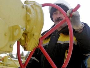 Европа заявляет о масштабных сокращениях транспорта газа из РФ