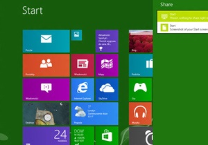 Windows Blue - В Сеть попали скриншоты новой версии Windows