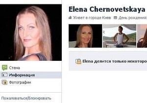 Елена Савчук сменила фамилию на Черновецкая
