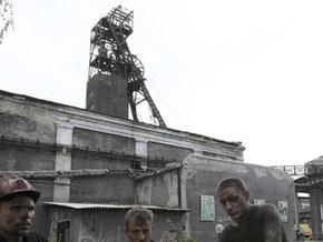 В Донецкой области загорелась шахта Россия