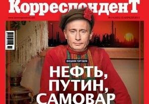 Корреспондент: Украина выбирает путь технологически отсталой России, разворачивая экономику в ее сторону