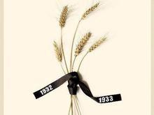 В Сумах открылась выставка, посвященная Голодомору
