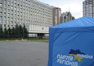 Центризбирком зарегистрировал 12 депутатов Рады