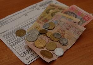 В феврале киевляне получат новые бланки для оплаты жилкомуслуг