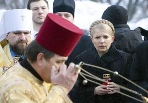 ПР: Греко-католическая церковь агитирует за Тимошенко