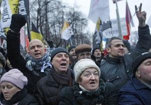 В Санкт-Петербурге начался новый митинг оппозиции