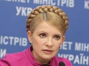 Тимошенко заявила об угрозе национальной безопасности