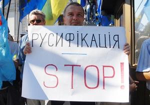 Активисты будут протестовать против подписания языкового закона 24 августа