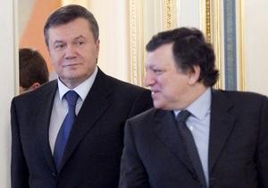 В декларации саммита в Варшаве перспектива членства в ЕС прописана не будет - источник