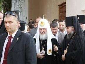 Патриарх Кирилл вылетел в Москву